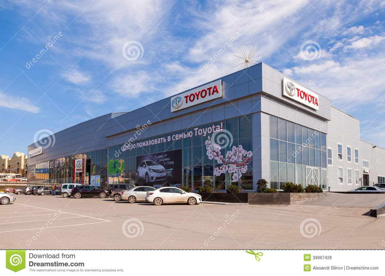 japanese a the of may dealer russia is video group motor toyota member key vladivostok corporation su circa automotive center largest