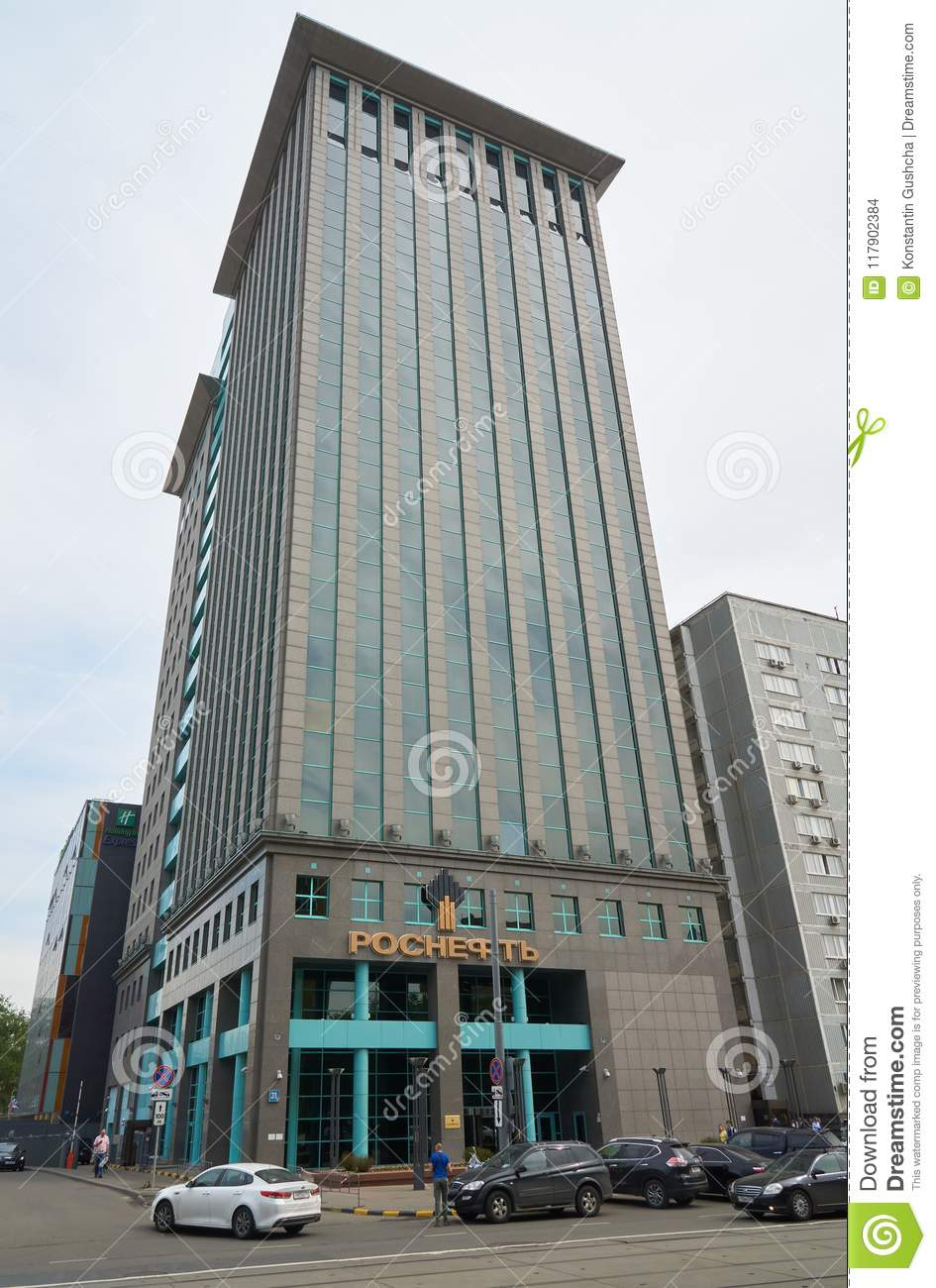 Building Of Rosneft In Moscow Editorial Stock Image - Image