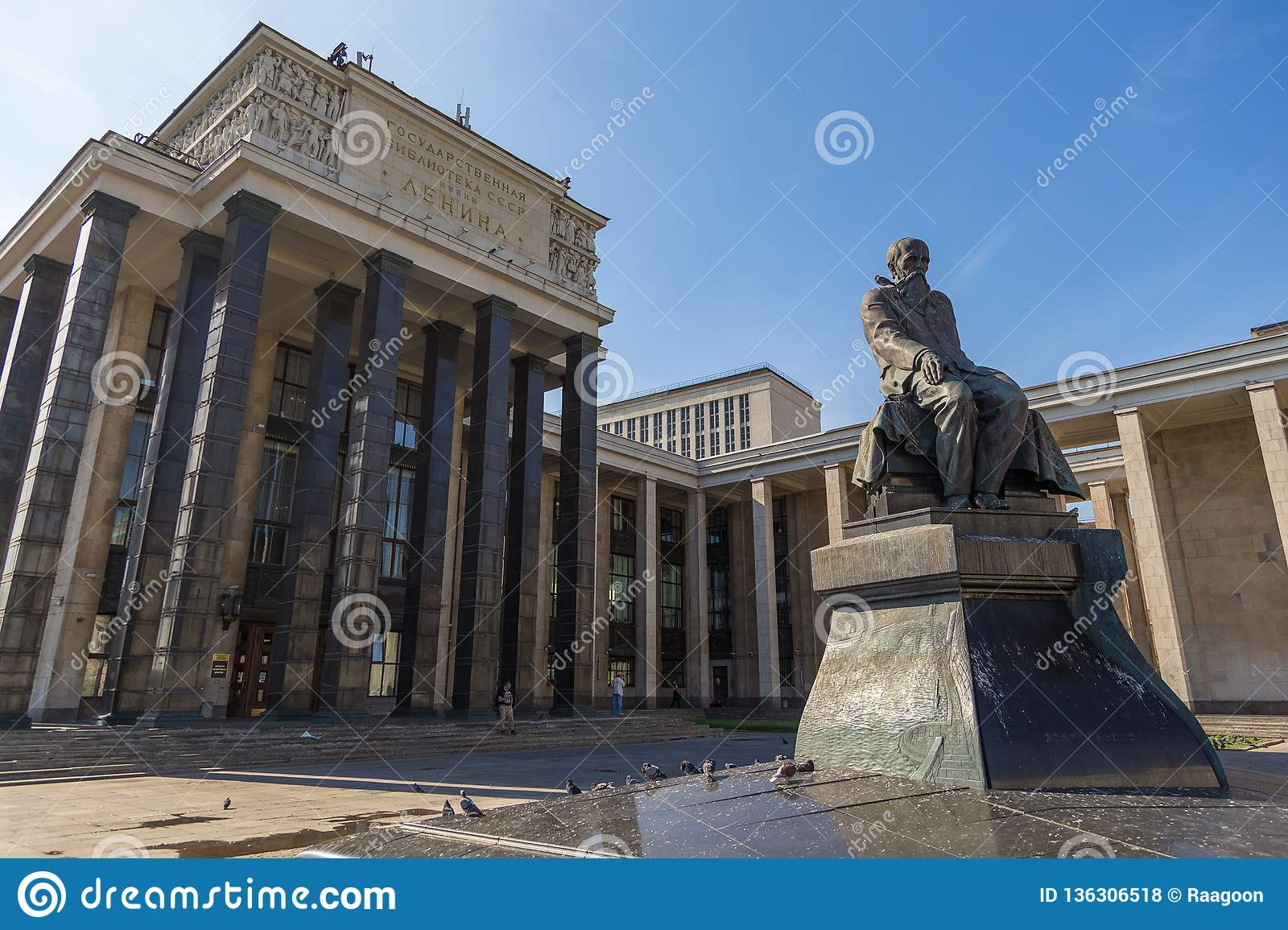 Building of the Russian State Library, Moscow, Russia