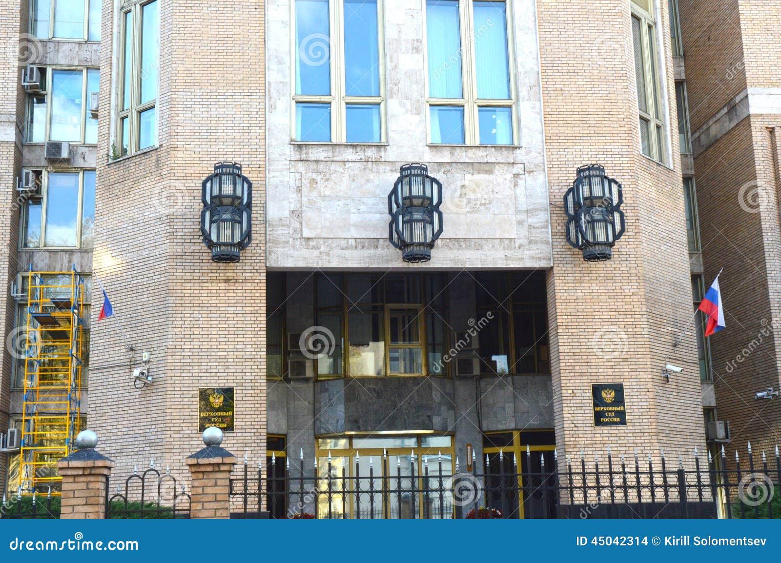 Russian Federation The Supreme 100