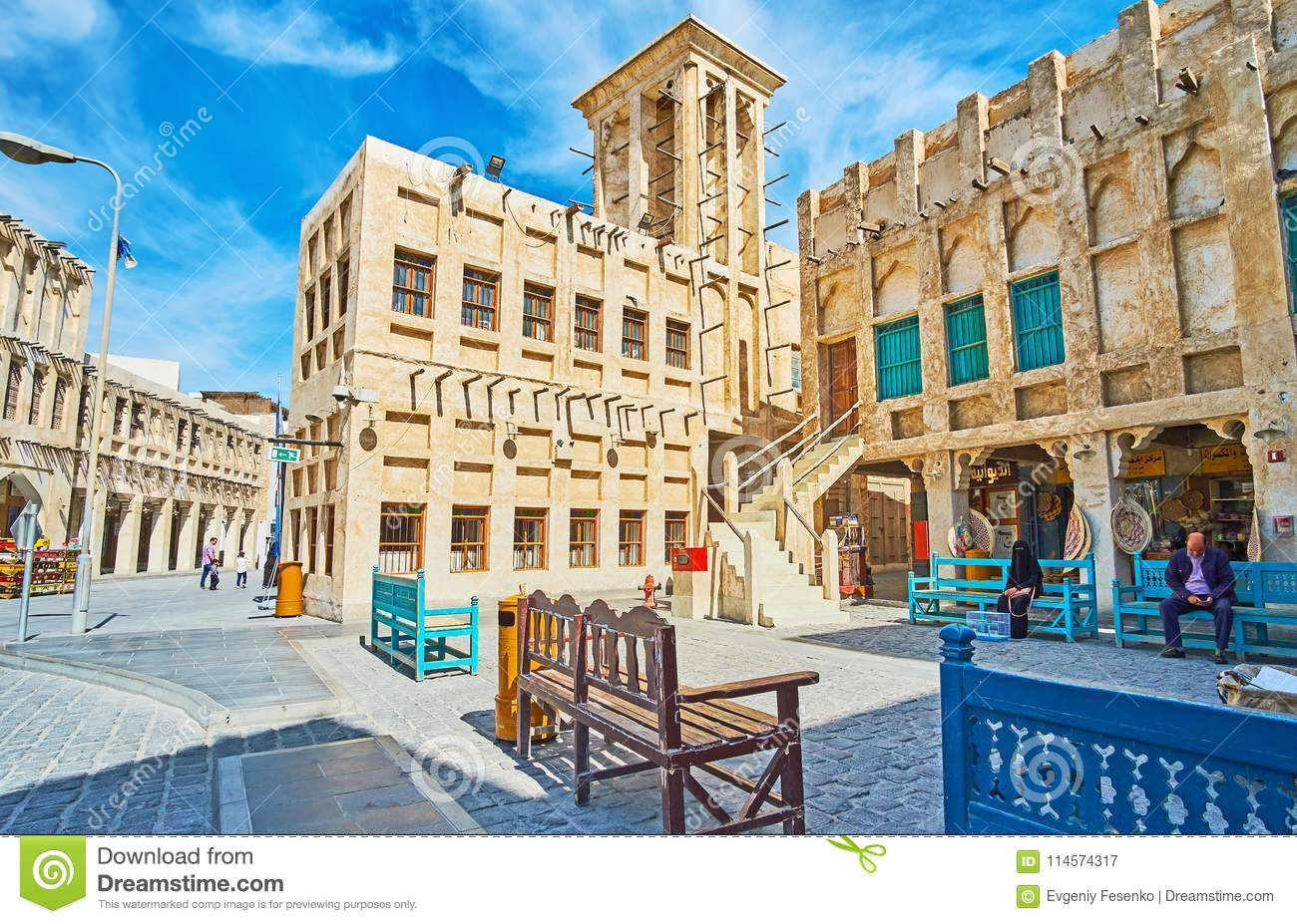 Building With Wind Tower, Souq Waqif, Doha, Qatar Editorial