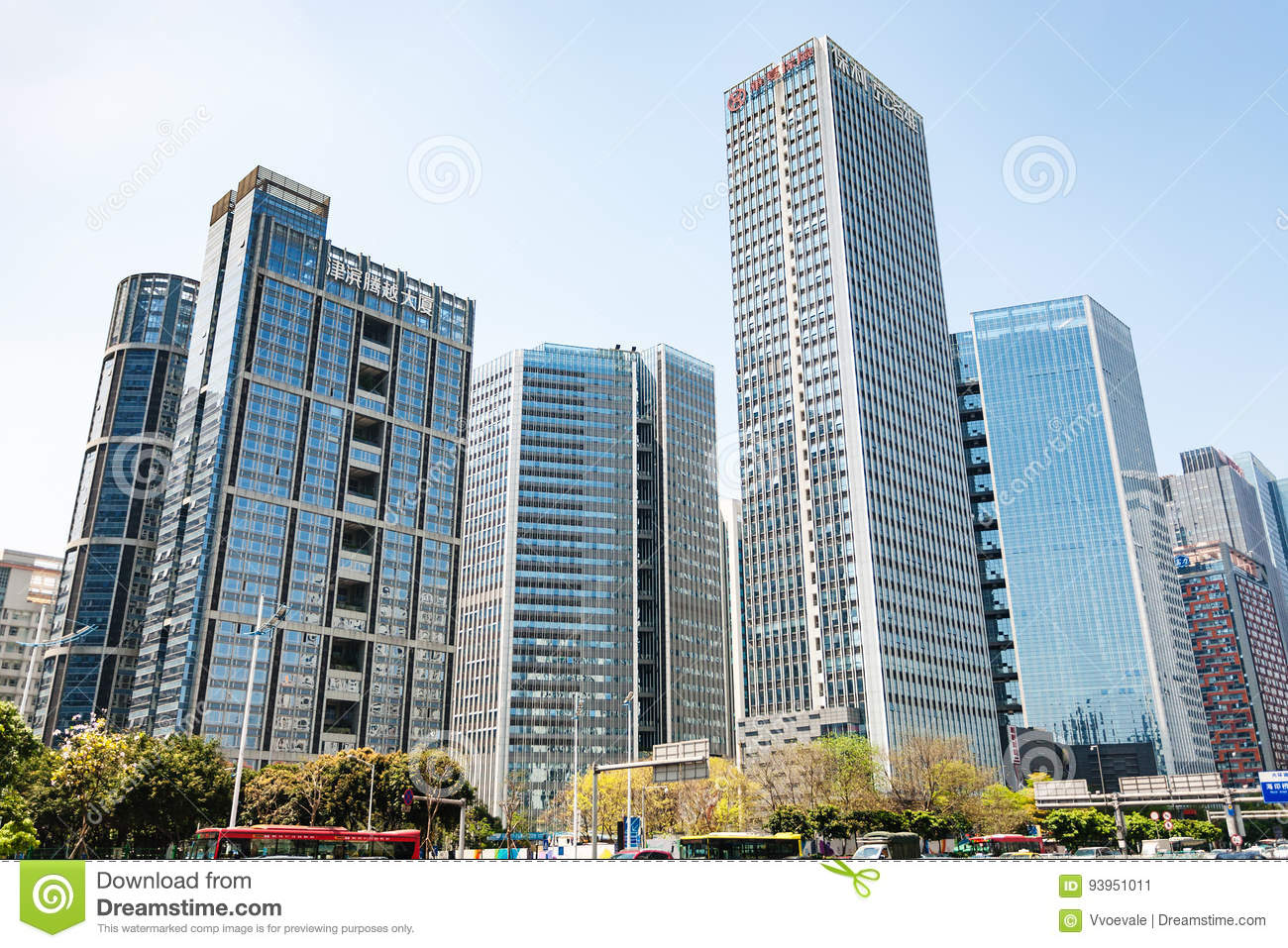 Buildings In Modern District Of Guangzhou City Editorial Photo