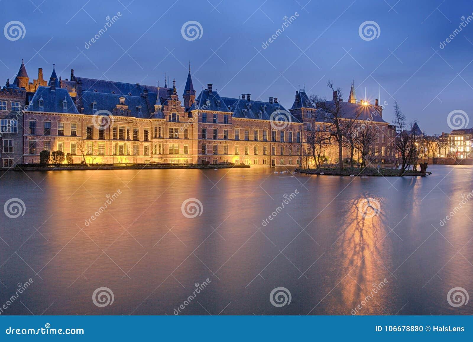 Buitenhof, дома голландского парламента в Гааге