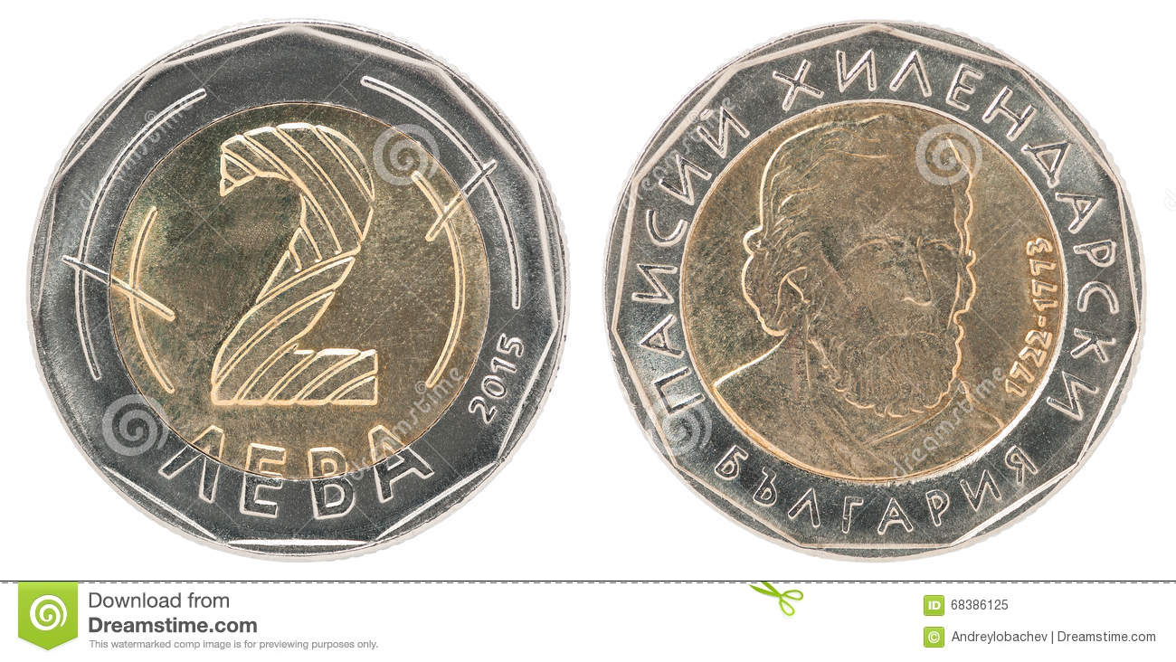 Bulgarian lev coin stock image image of portrait finance 68386125 bulgarian lev coin biocorpaavc