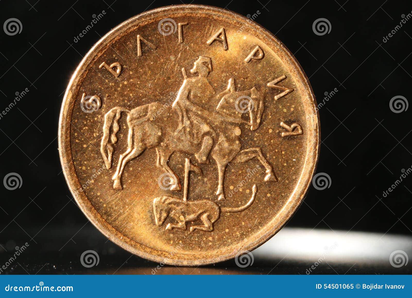 Bulgarische Münze Stockbild Bild Von Bulgarisch Bargeld 54501065