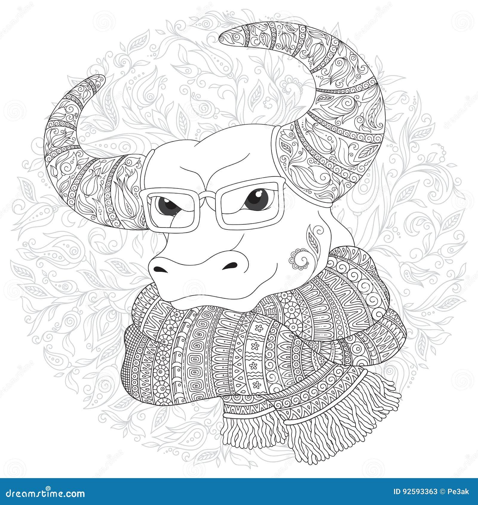 Bull в шарфе и стеклах