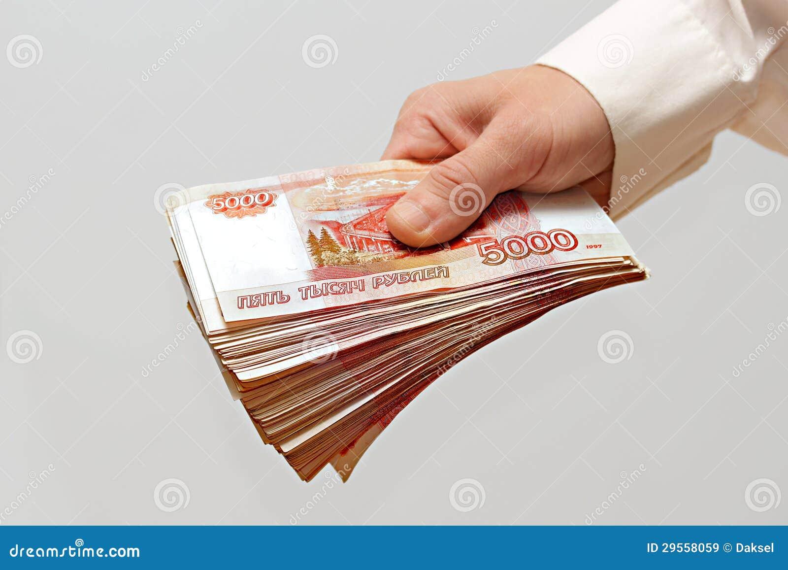 Халявные деньги за секс 11 фотография