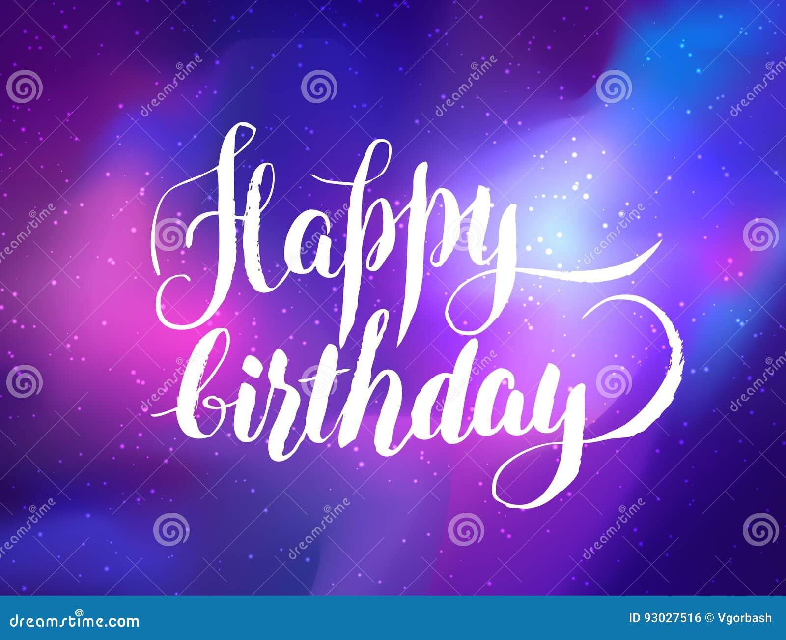 Buon compleanno! Cartolina d auguri della galassia Vettore co variopinto luminoso