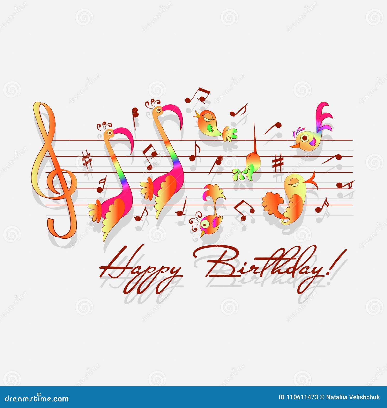 Buon Compleanno! Congratulazioni Musicali Illustrazione Vettoriale