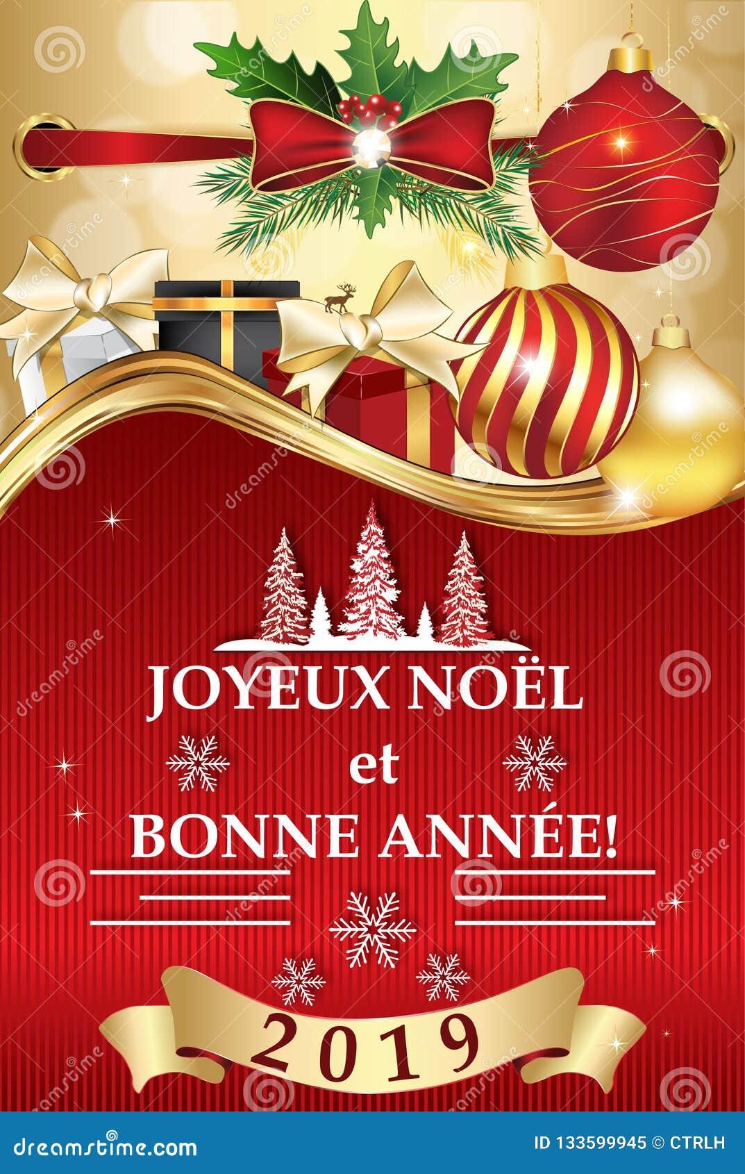 Auguri Di Buon Natale E Felice Anno Nuovo In Francese.Buon Natale E Buon Anno Cartolina D Auguri Francese