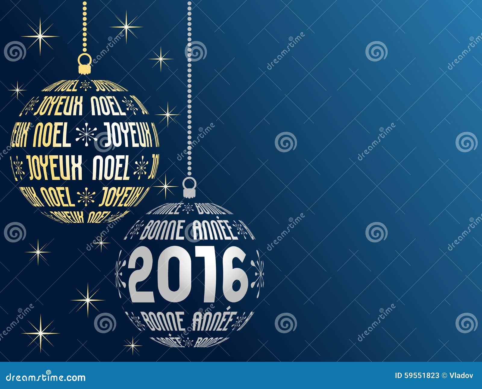 Auguri Di Buon Natale Francese.Auguri Natale E Anno Nuovo In Francese Disegni Di Natale 2019