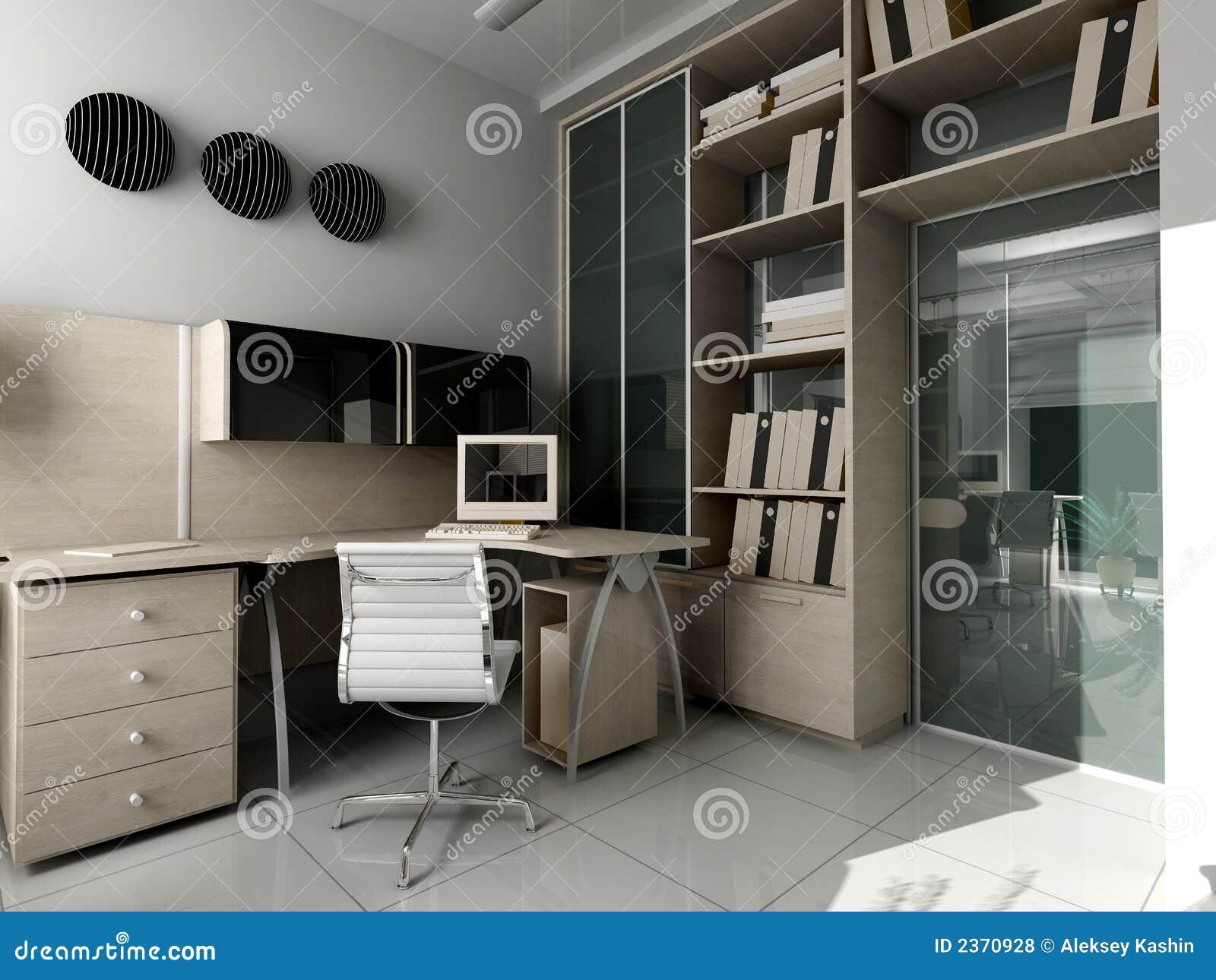 Bureau moderne dans verdesd photos libres de droits for Bureau moderne