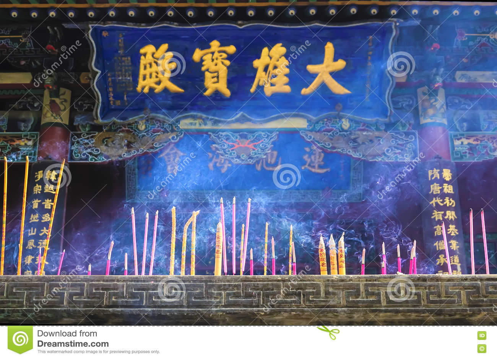 Burn Incense And Worship Buddha Editorial Image Image Of Joss Smoky 76054155