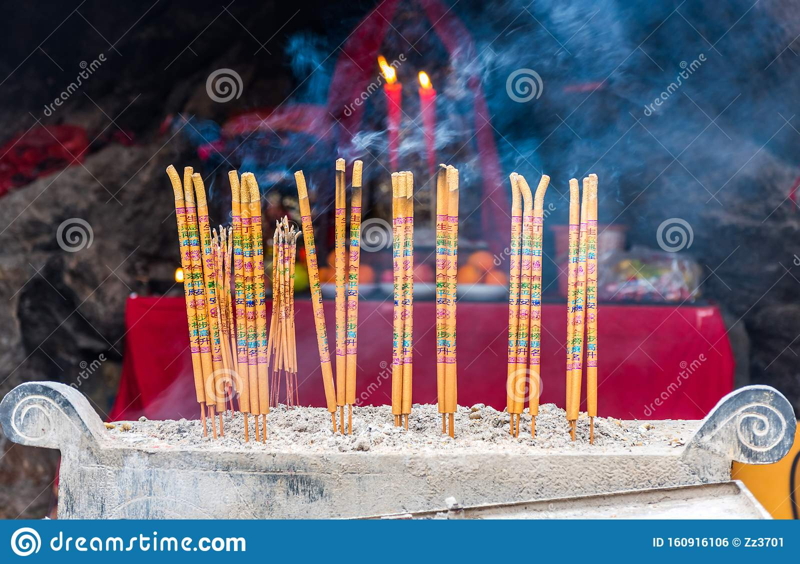 Burning Incense And Worship The Gods In The Buddhist Temple In Qingyan Ancient Town Guizhou Province China The Old Town Is A Editorial Photo Image Of Decoration Ancient 160916106