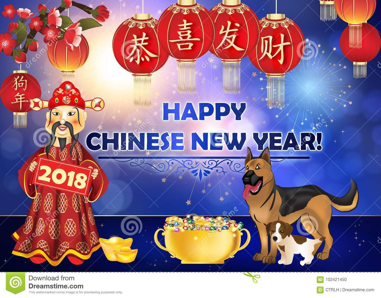 Happy Chinese New Year Of The Dog 2018 Corporate Greeting Card For