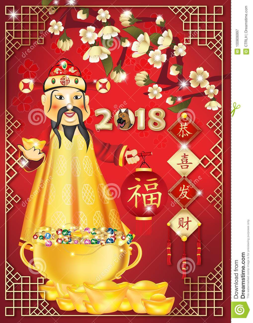 Business Chinese New Year 2018 Greeting Card Stock Illustration