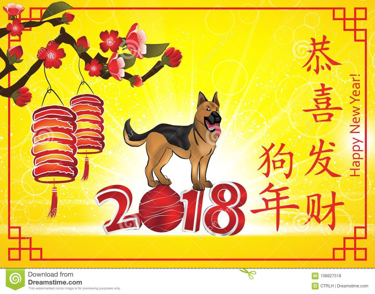 happy chinese new year of the dog 2018 yellow greeting card