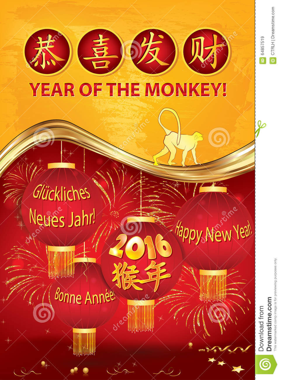 Business Chinese New Year Greeting Card Stock Photo 64857519 Megapixl