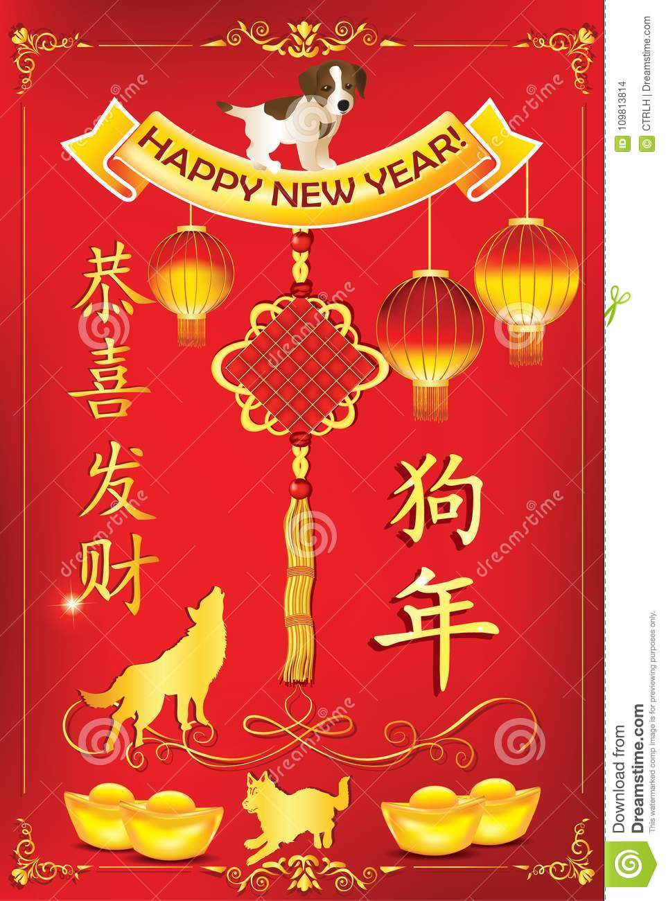 Happy chinese new year of the dog 2018 red greeting card with happy chinese new year of the dog 2018 red greeting card with text in m4hsunfo
