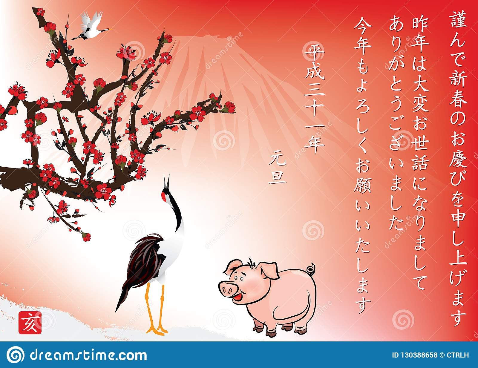 japanese new year of the pig 2019 greeting card with red background  stock illustration
