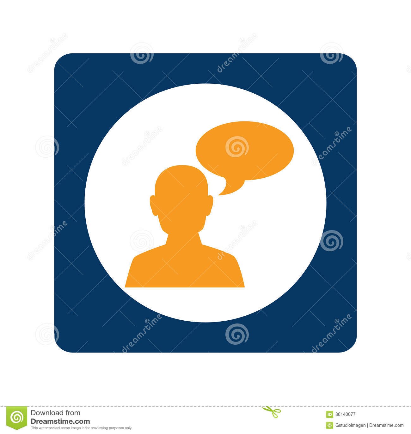 Bussines的方形的配合在会议和卵形呼出
