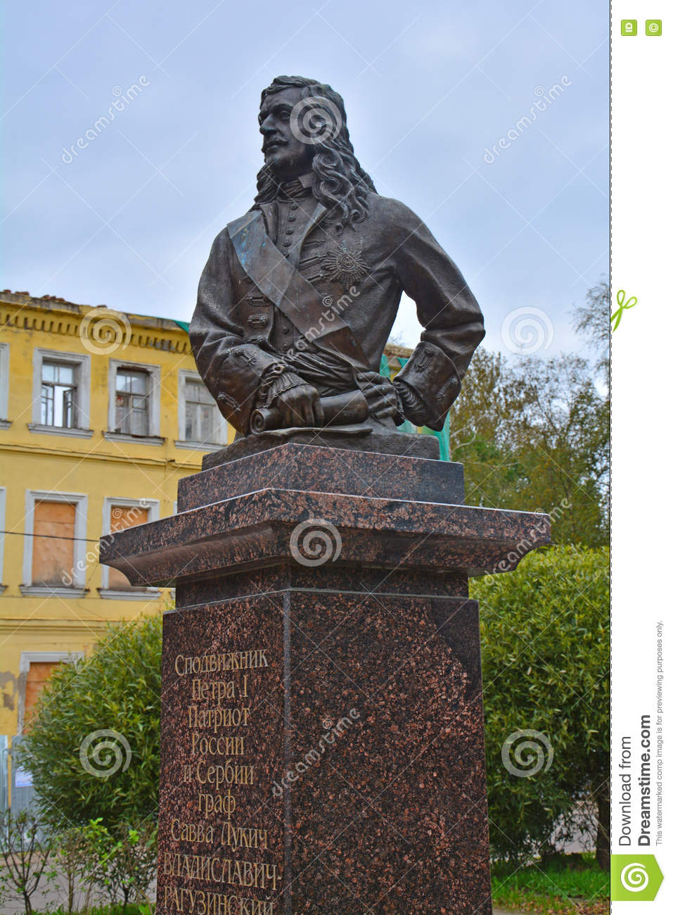 Bust Of The Count S L Raguzinsky On Staroladozhsky Kanal Street In Shlisselburg Russia Stock Image Image Of Kanal Historical 79285531