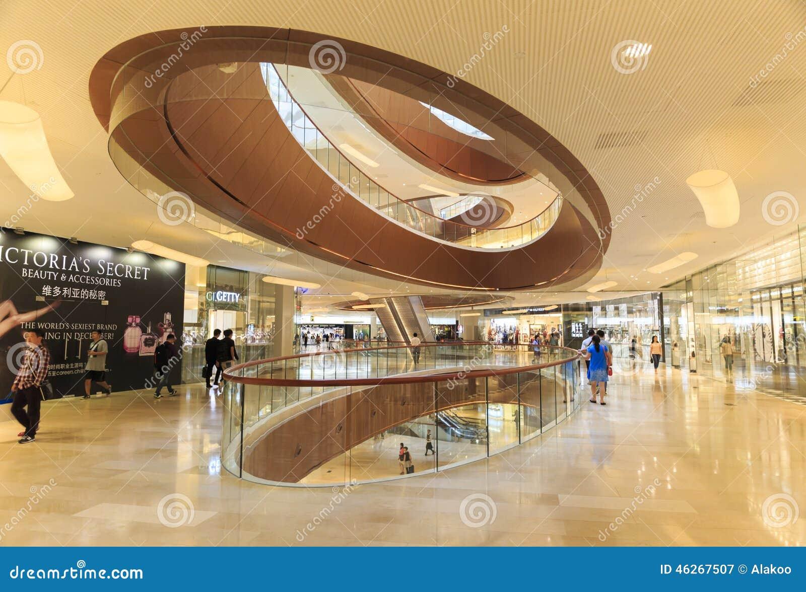 Shopping Center Editorial Photography - Image: 46267507
