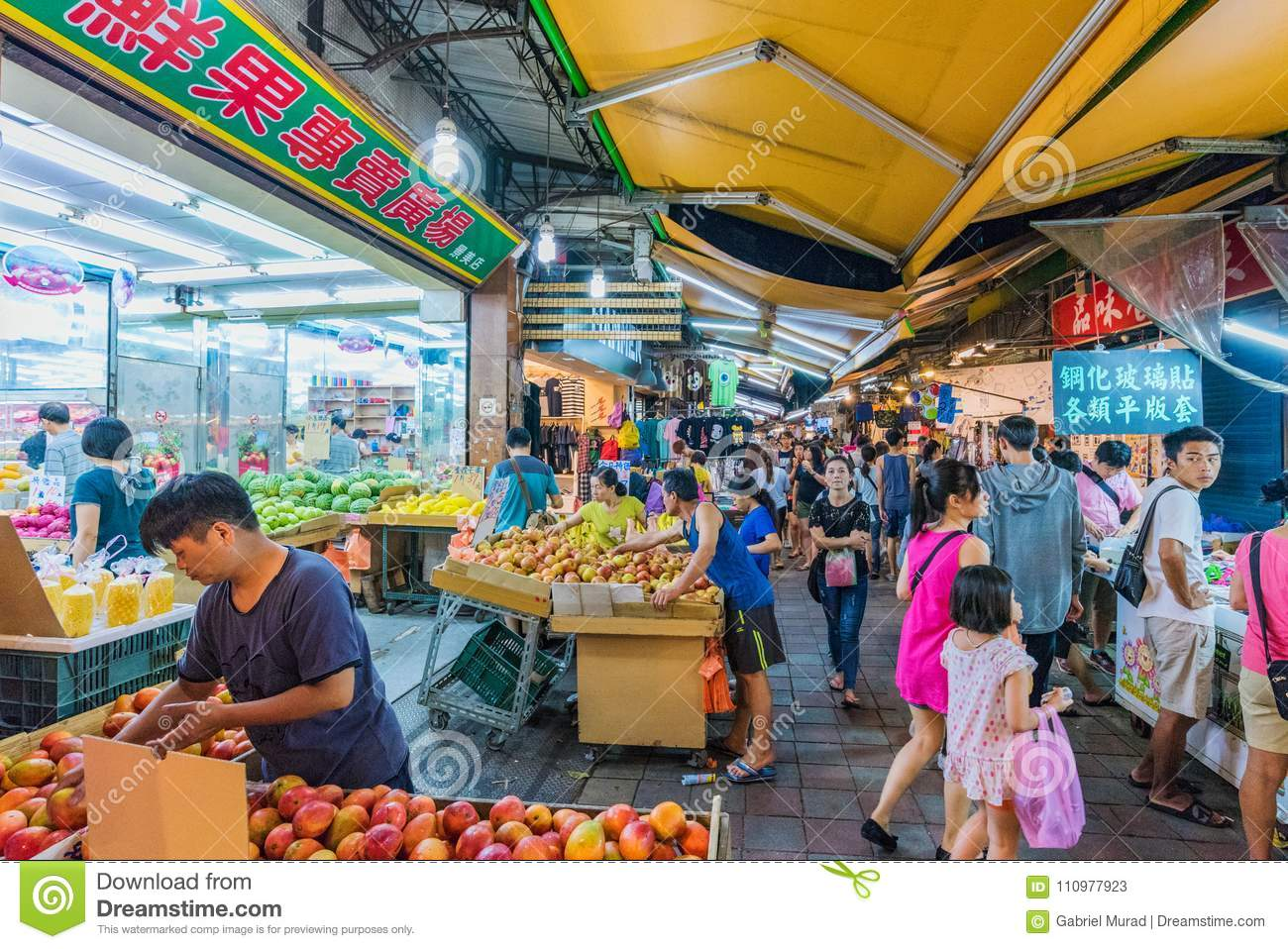 busy restaurant scene. Download Busy Night Market Scene In Taipei Editorial Stock Photo - Image Of Restaurant, People Restaurant