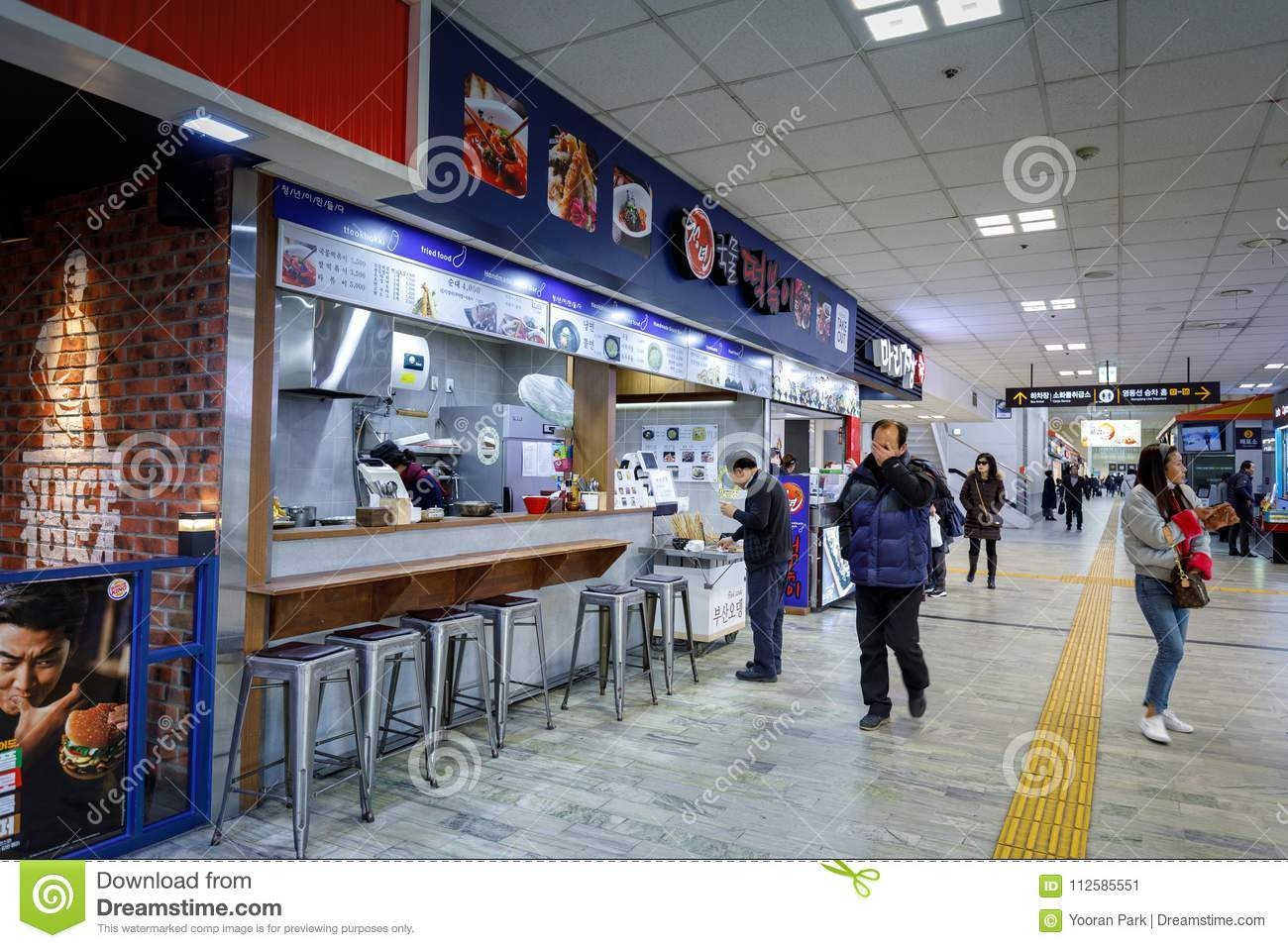 Busy Restaurant In A Line At Seoul Express Bus Terminal Seoul Express Bus Terminal Is The Main Bus Terminal Located In Seocho Gu Editorial Photo Image Of Express Seocho 112585551