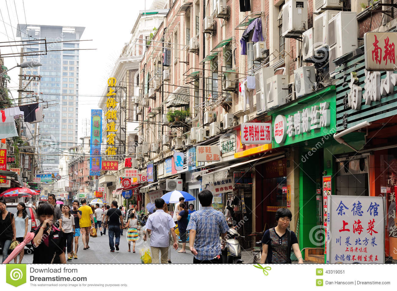 Busy street in China