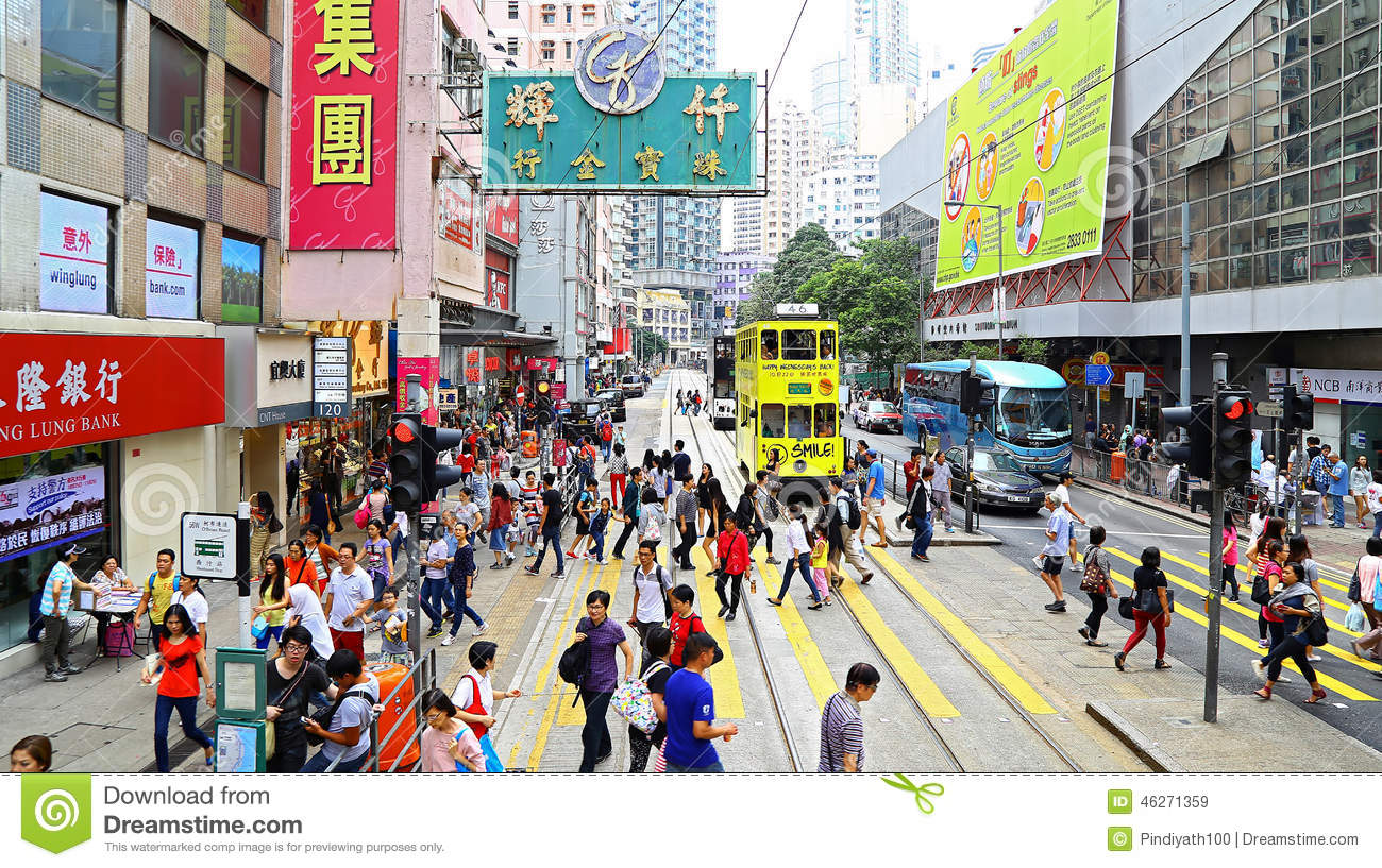 Busy Street View Of Wan Chai, Hong Kong Editorial Stock ...
