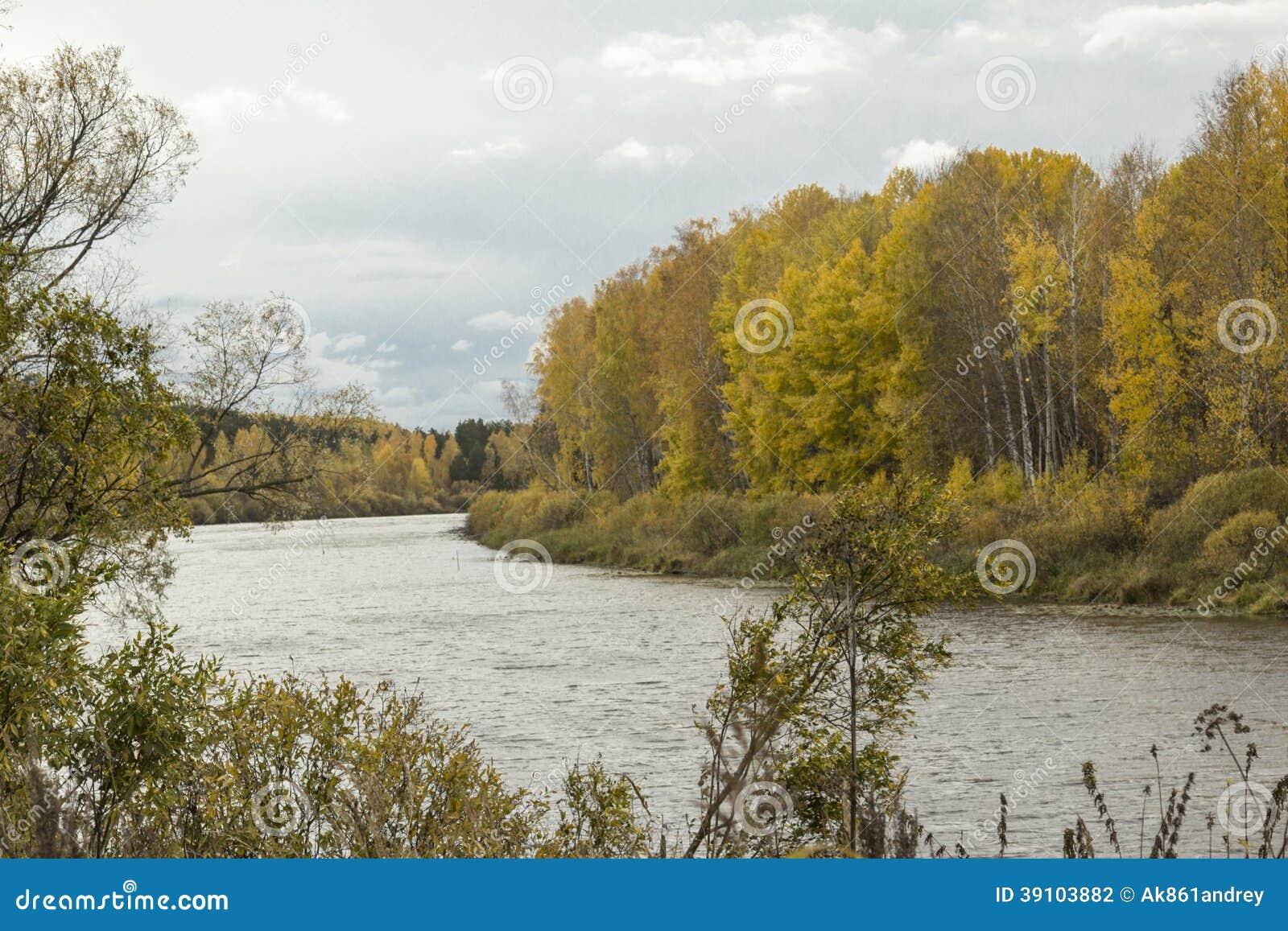 Buurt van de stad van Tyumen.