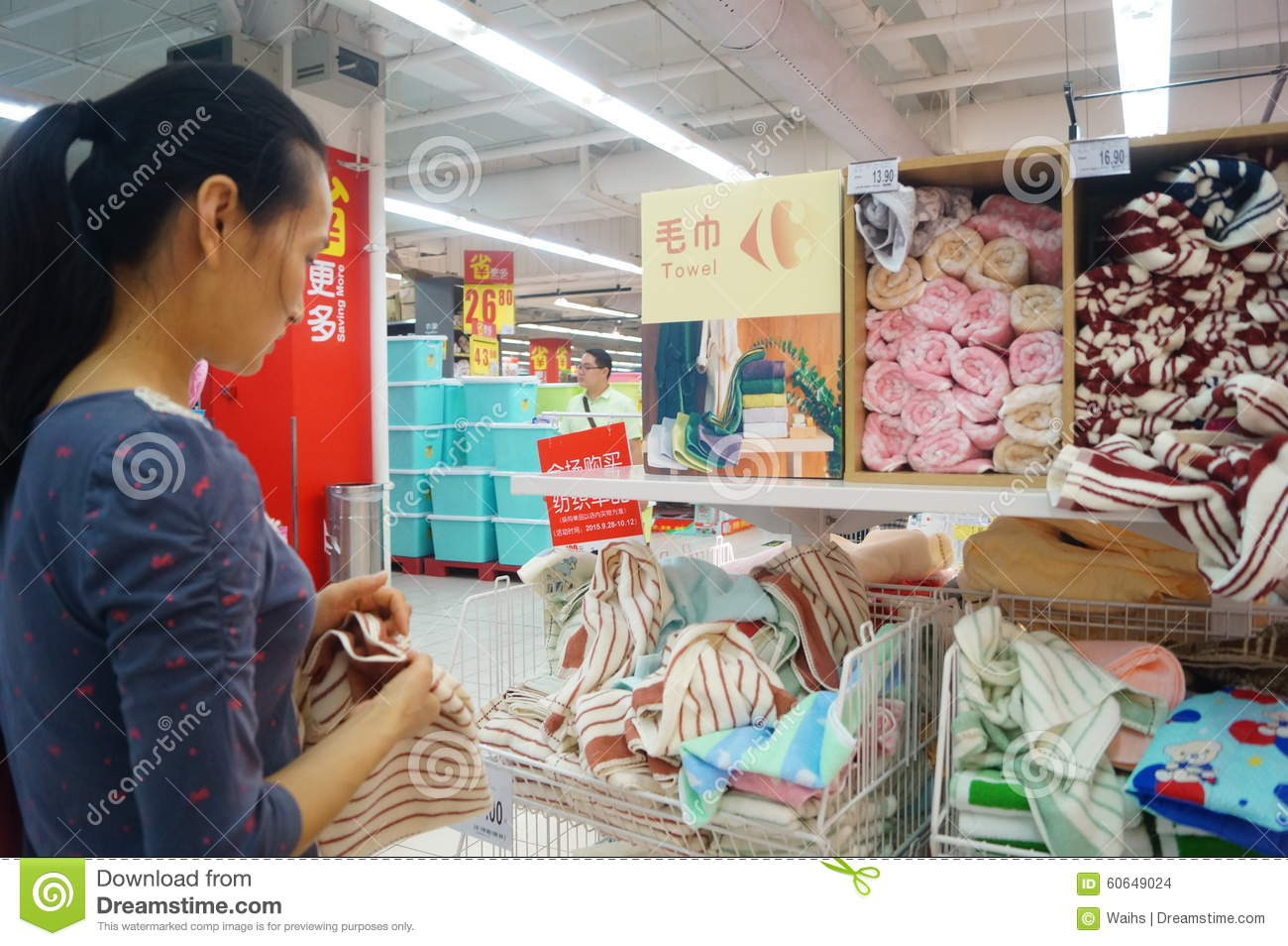 asian-carrefour-sold