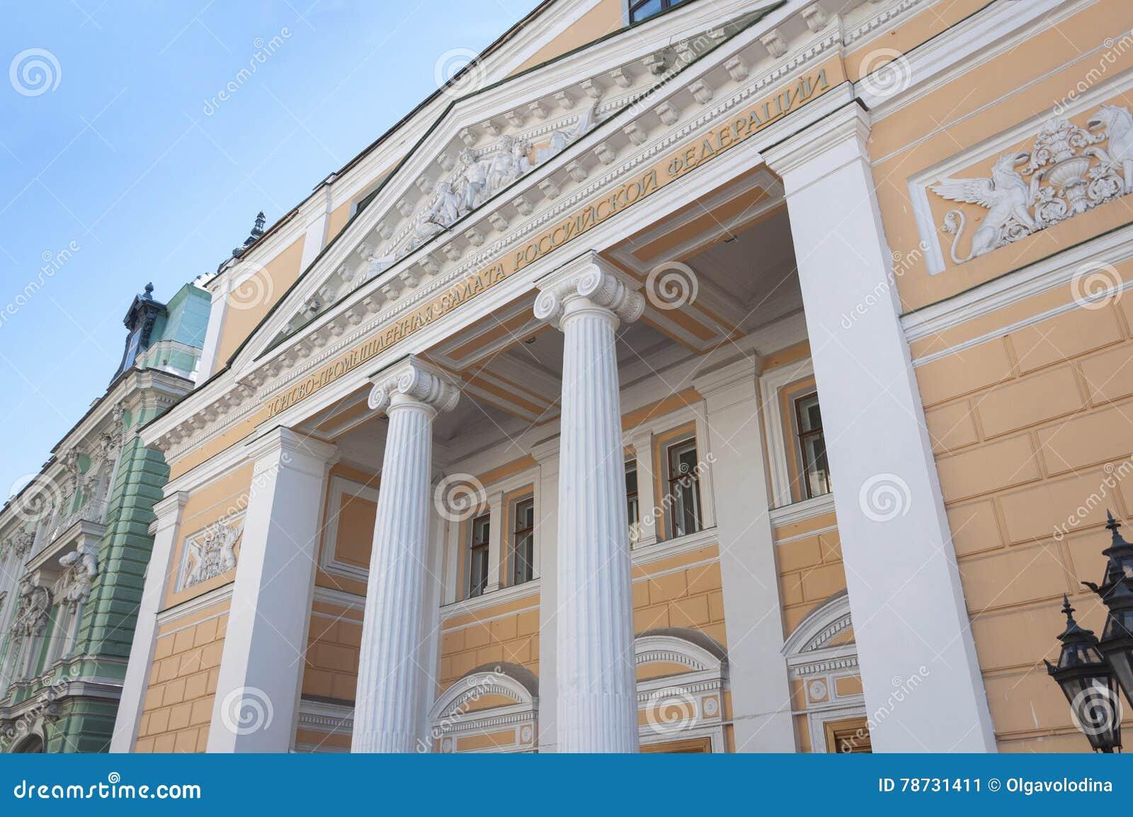 Byggnad av den tidigare börsen i Moskva Byggt i 1873-1875 I dag handelskammaren av rysk federation