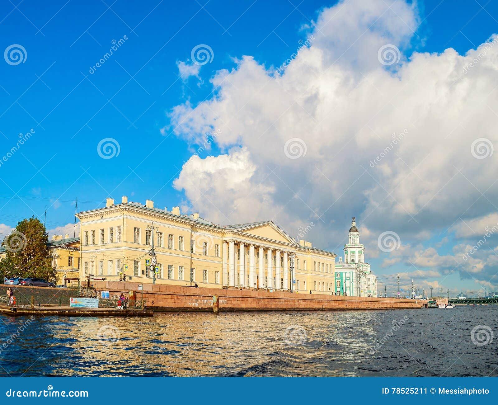 Byggnaderna av den St Petersburg akademin av vetenskaper och Kunstkamera på den Vasilevsky ön i St Petersburg, Ryssland