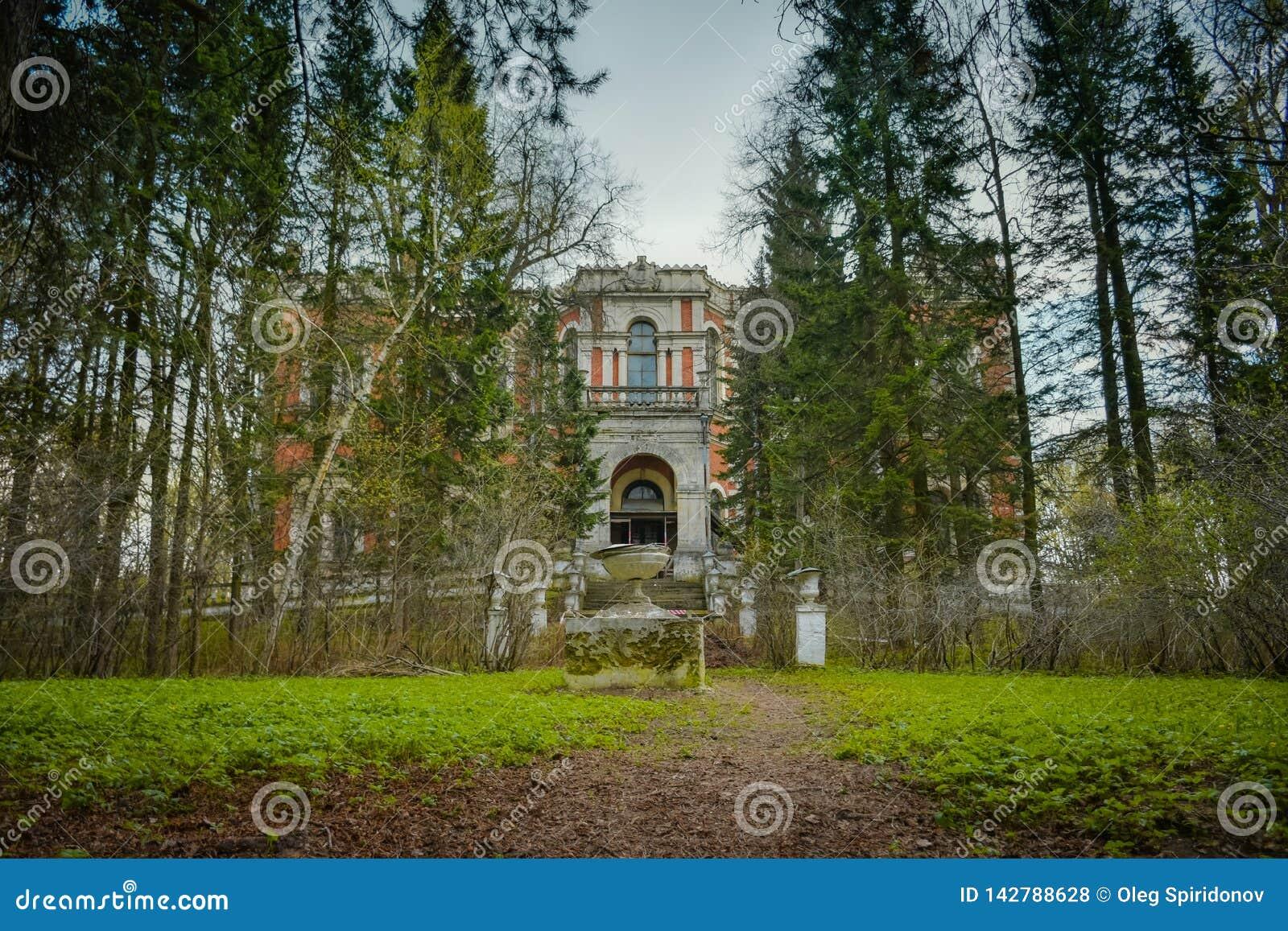 Bykovo, Manor in Bykovo