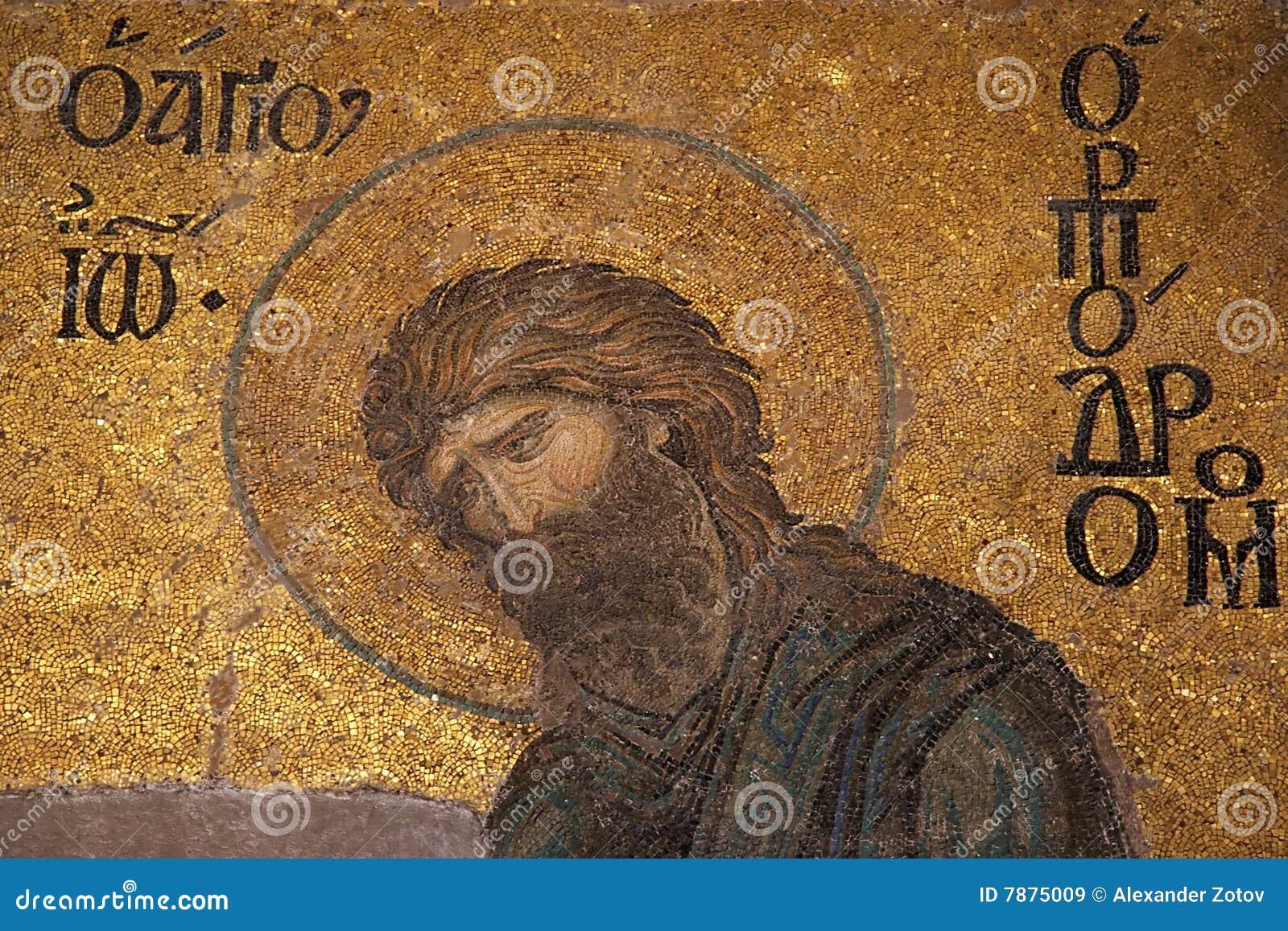 Byzantine mosaic at Hagia Sofia