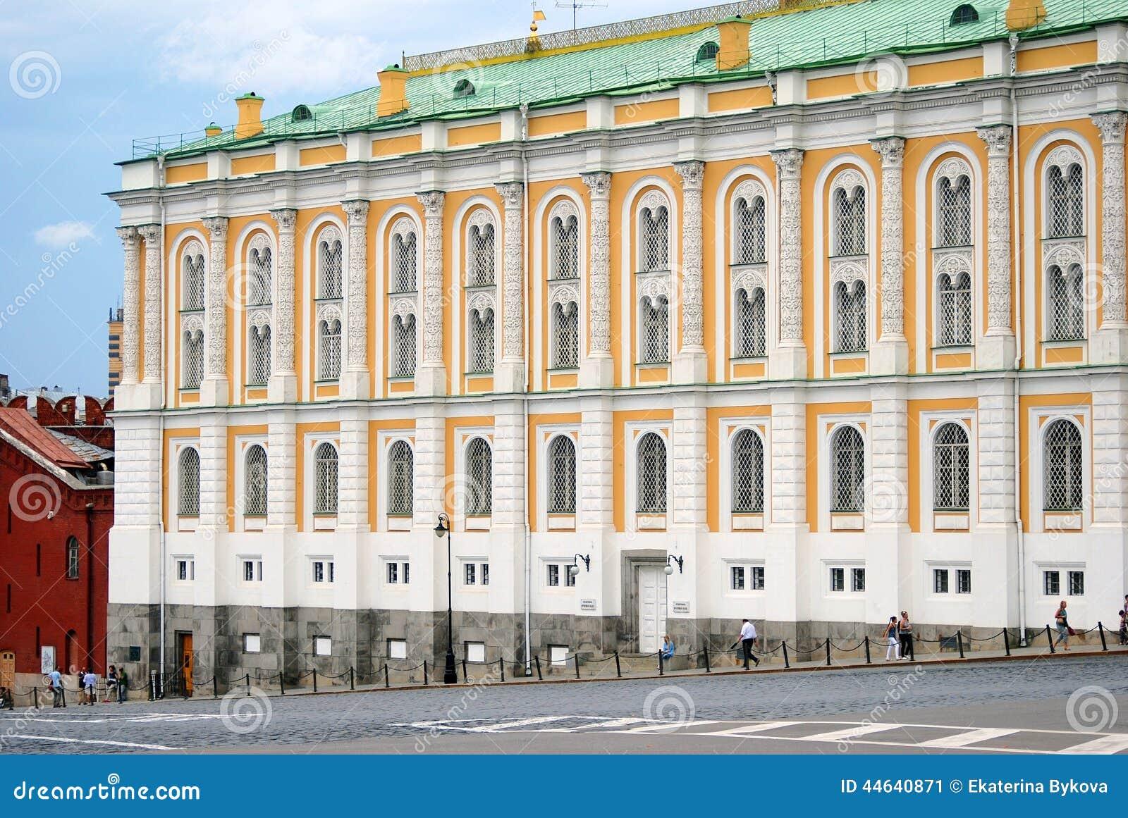 A câmara do arsenal no Kremlin de Moscou Local do património mundial do Unesco