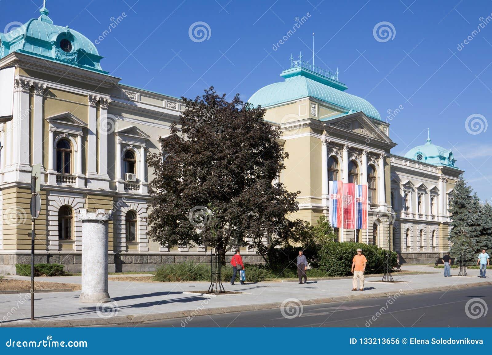 A câmara municipal na cidade de Krusevac na Sérvia