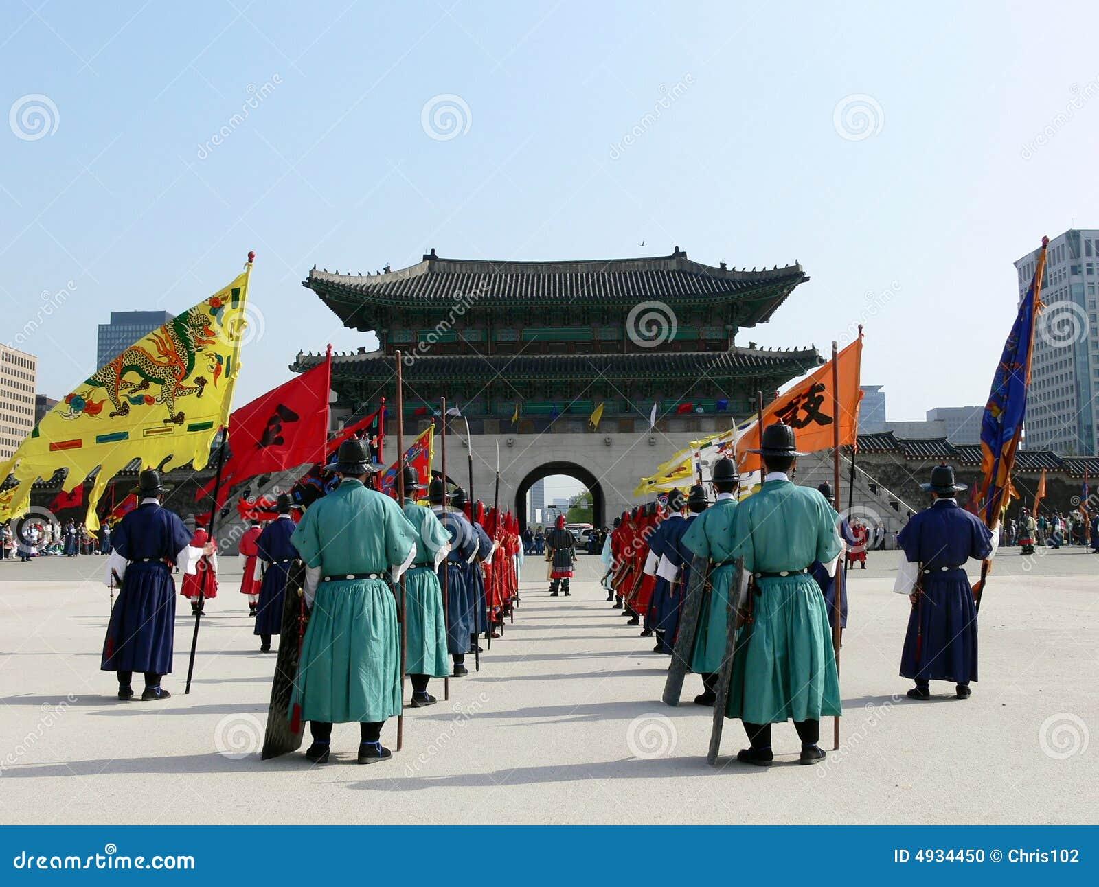 Cérémonie royale de dispositifs protecteurs à Séoul