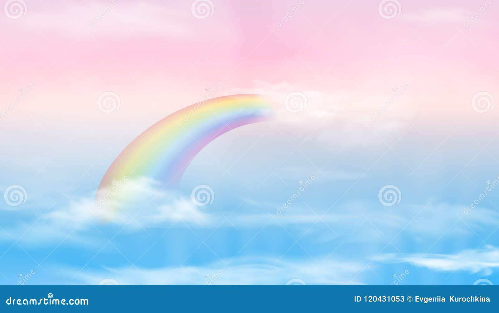 Céu abstrato com nuvens da cor Sun e fundo das nuvens com uma cor pastel macia Fundo mágico da paisagem da fantasia