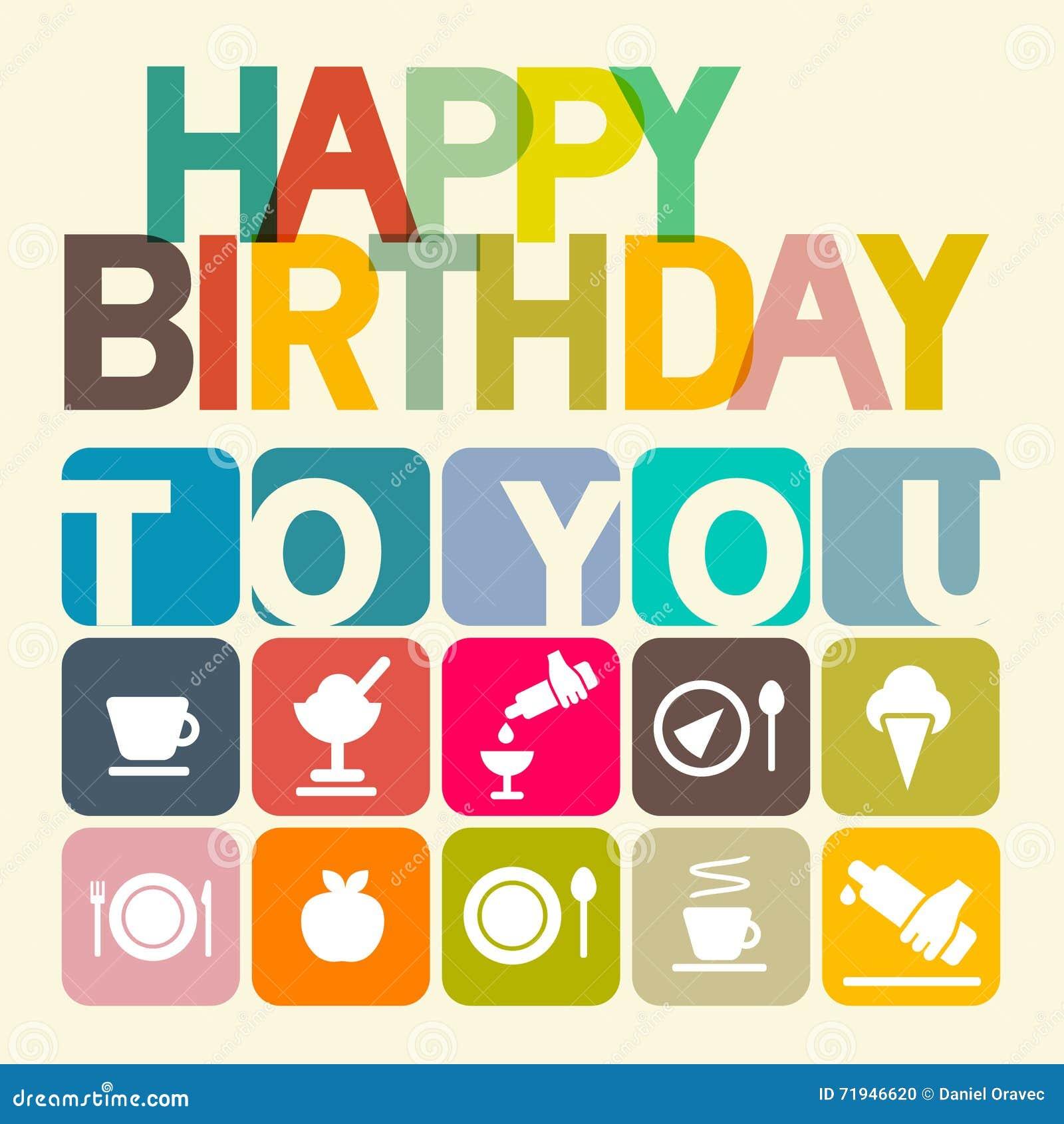 C днем рожденья карточка