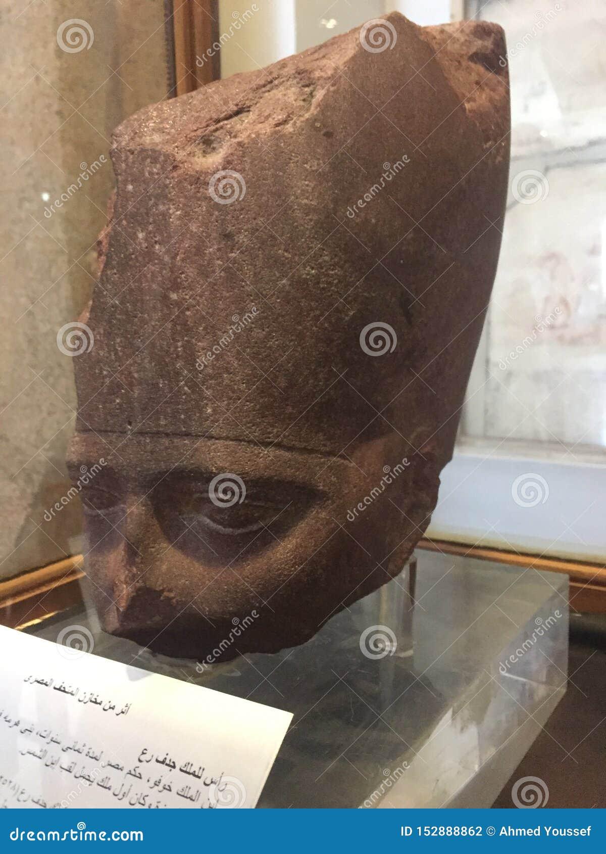 A cabeça do rei Djedefre, 4o dinastia