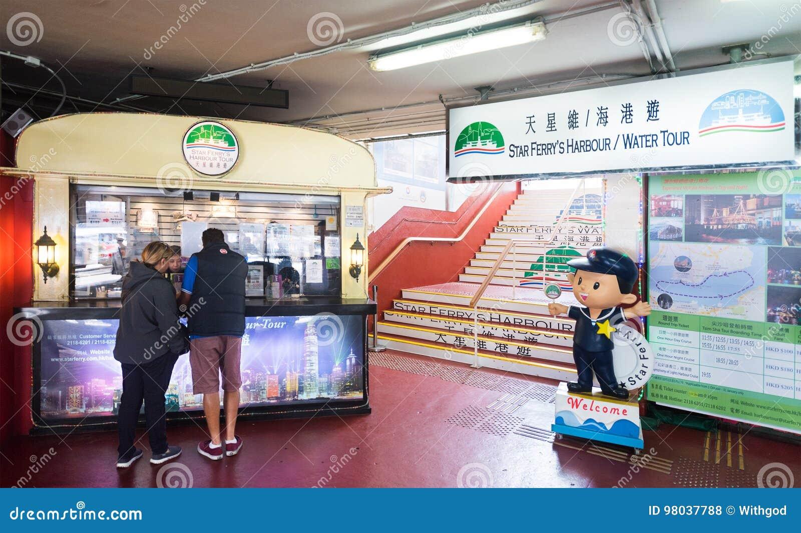 Cabine da excursão do porto de Ferrys da estrela em Tsim Sha Tsui Ferry Pier