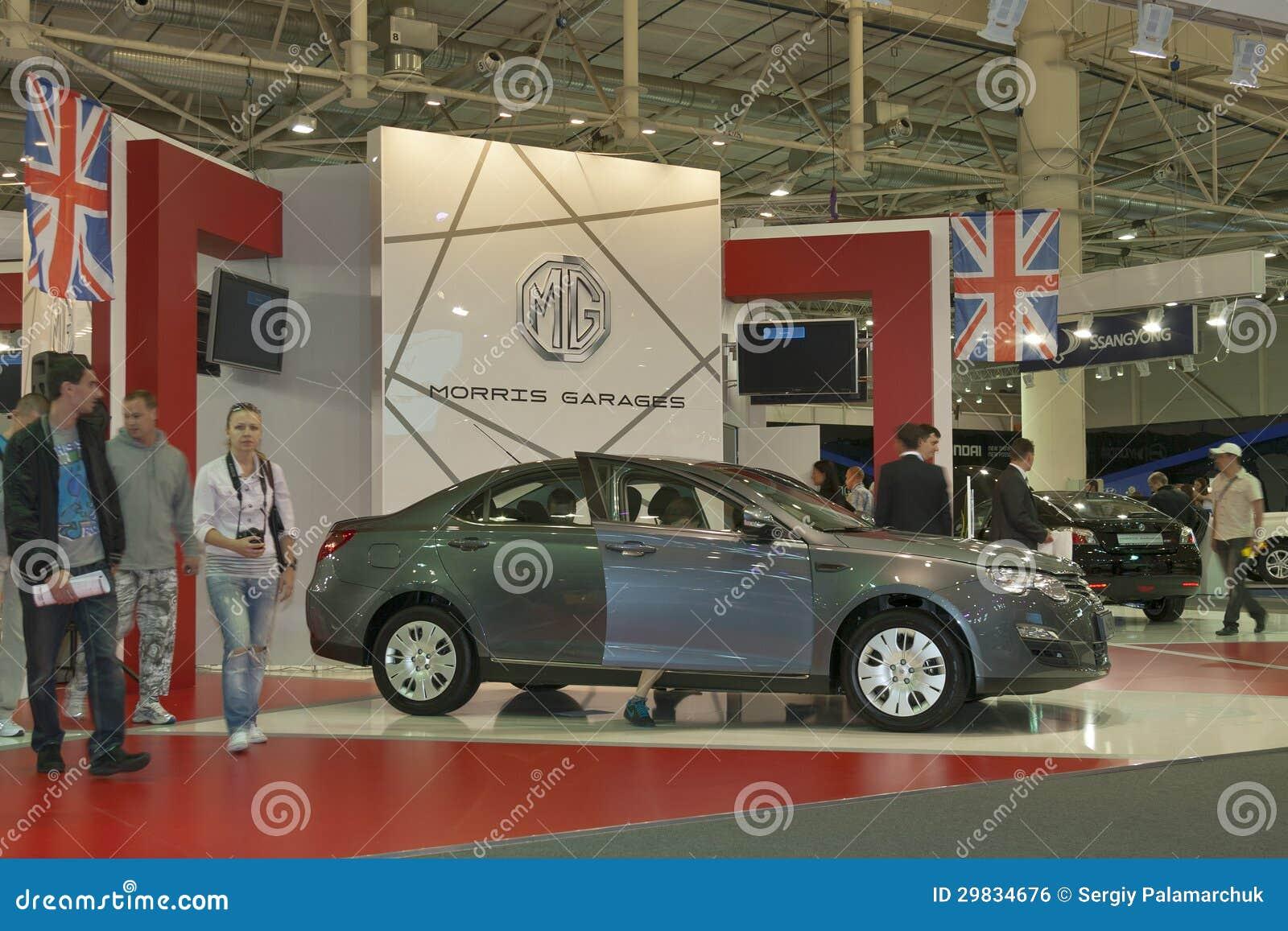 Modelo do carro de MG 550 na exposição