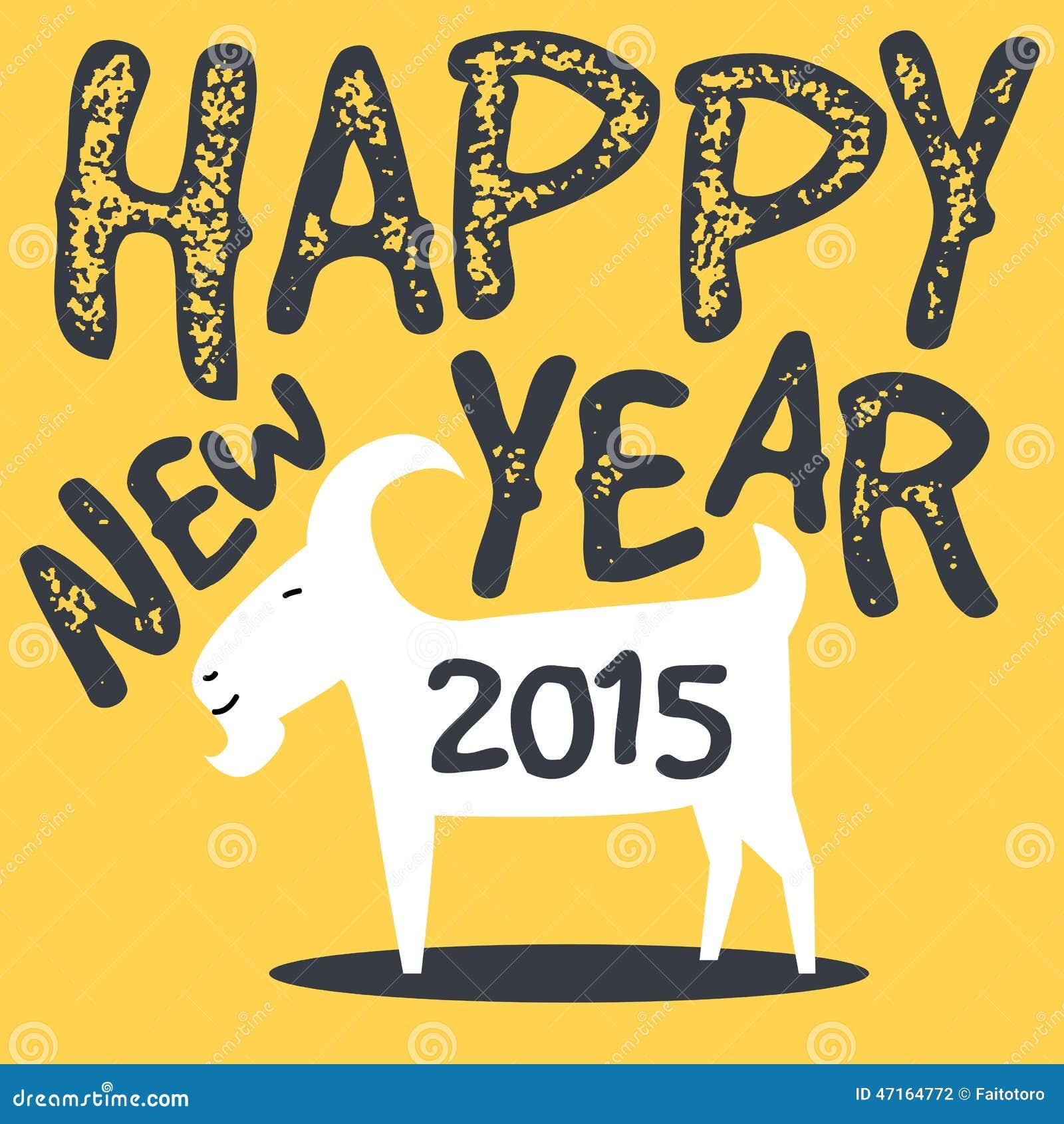 Cabra feliz, ano novo chinês 2015