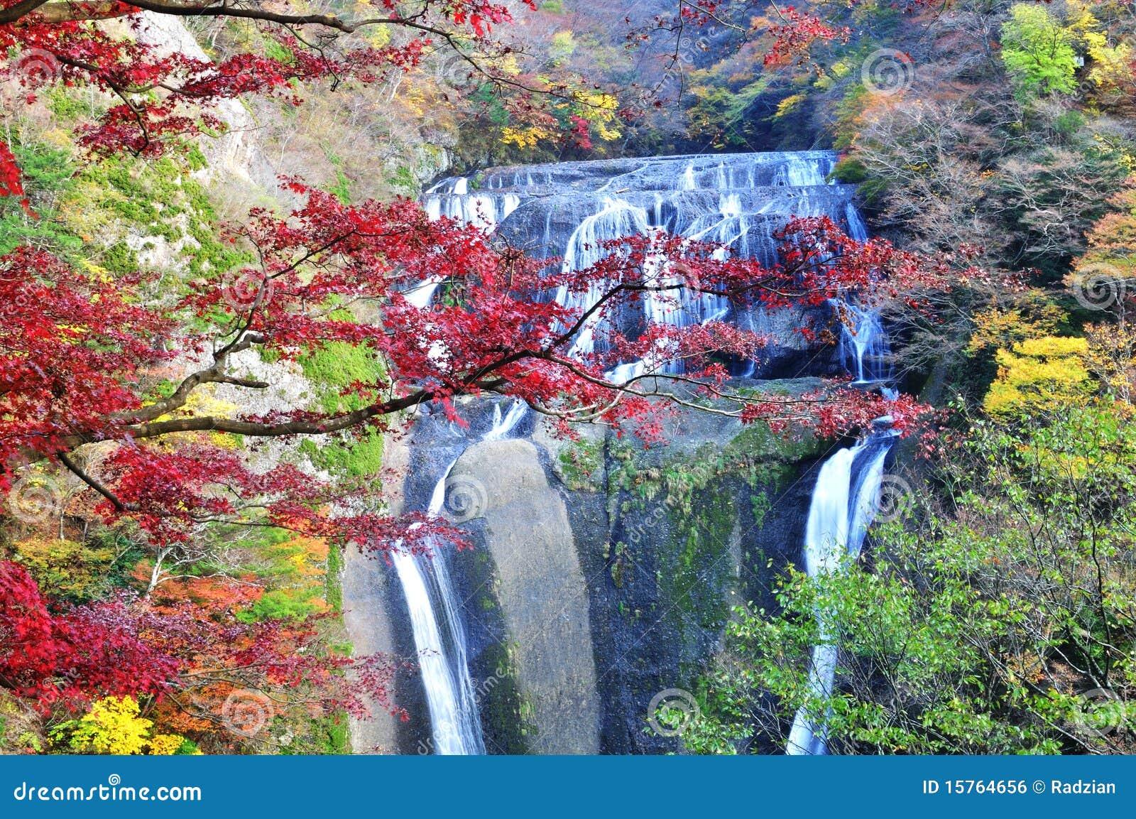 Cachoeira de Fukuroda