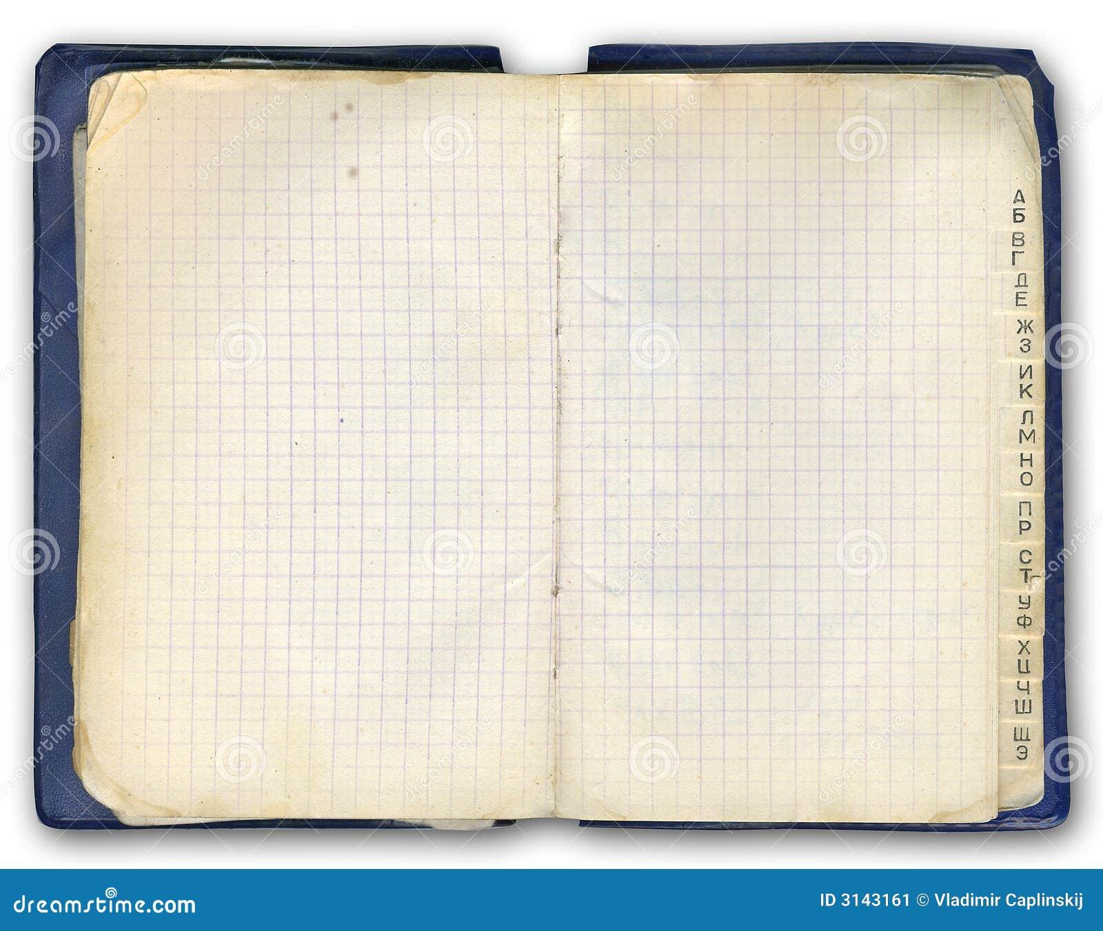 Caderno (com cirílico)