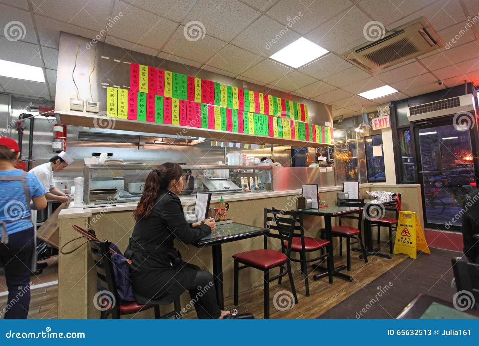 Café de ville de la Chine, NYC, Etats-Unis