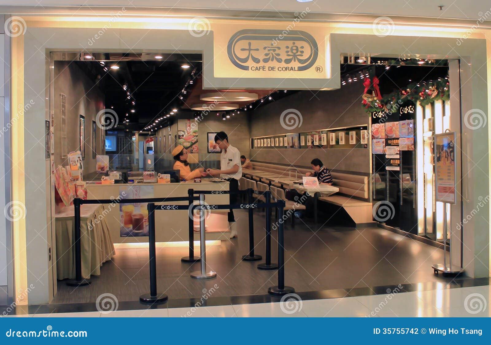 Cafe De Coral Fast Food